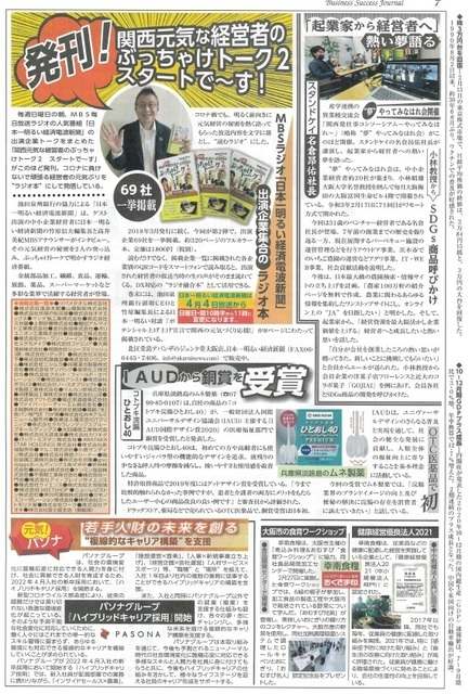 FACEBOOK用告知2.jpg